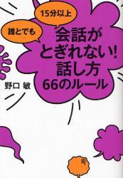 ippan20091204-5